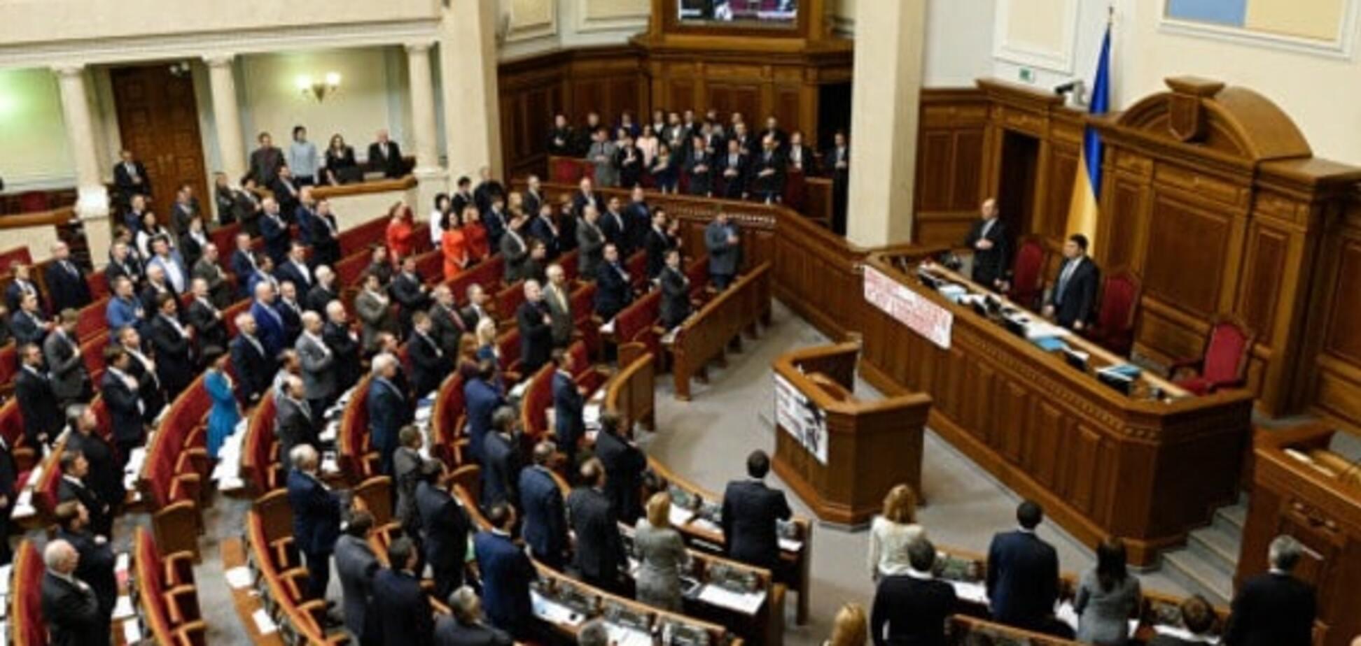 Україні дісталося від ЄС за закон Пашинського про спецконфіскацію