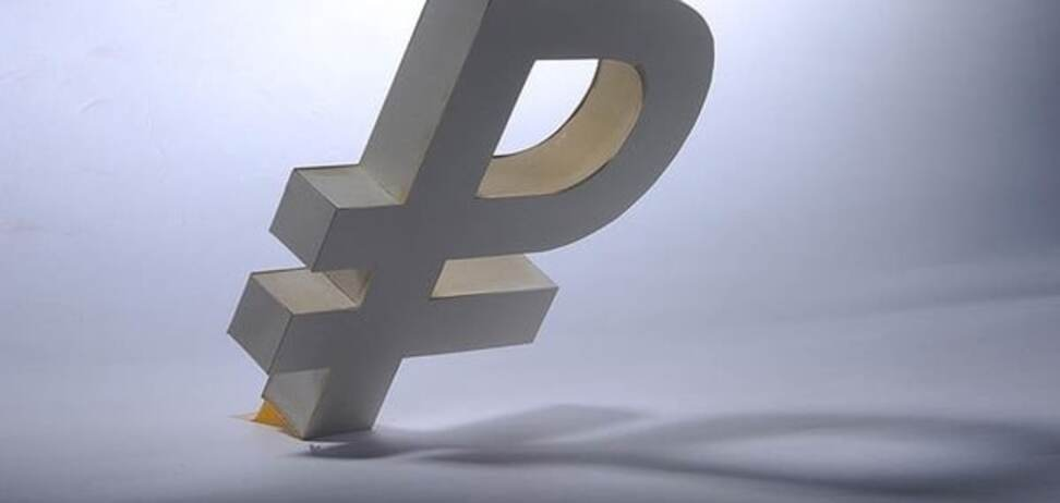 Курс российского рубля