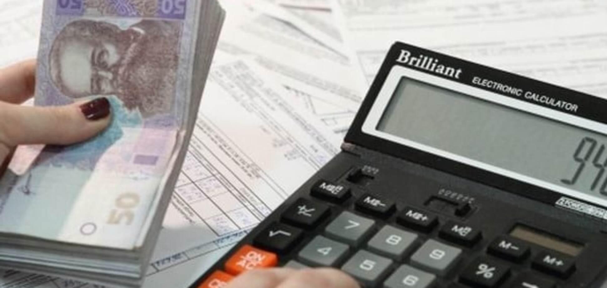 'Коммуналка' размером с пенсию: рост тарифов заставит дать субсидию 100% украинцев
