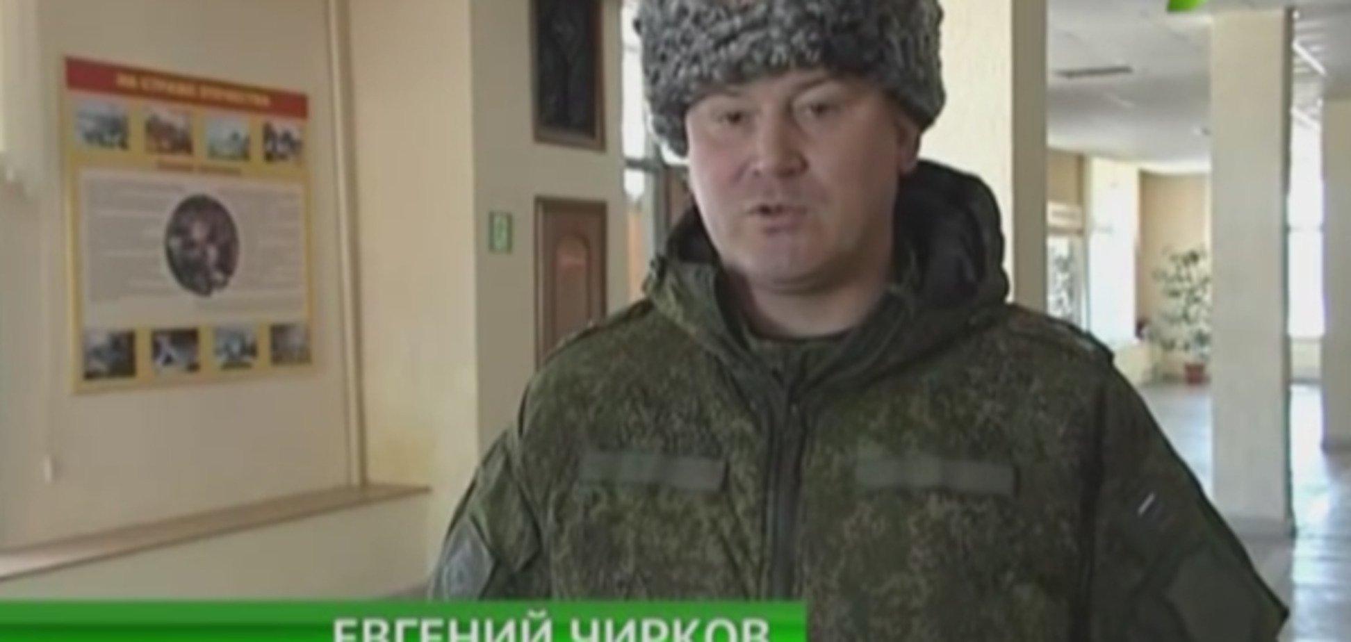 Отправили в ссылку: на Донбассе засветился еще один российский офицер