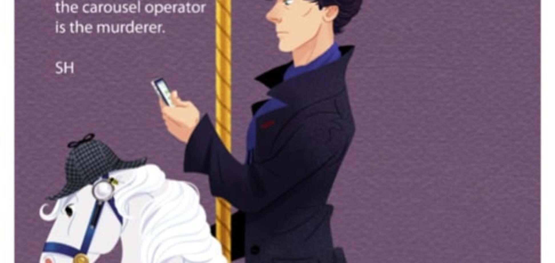 Веселая карусель: персонажей сериала 'Шерлок' превратили в мультик