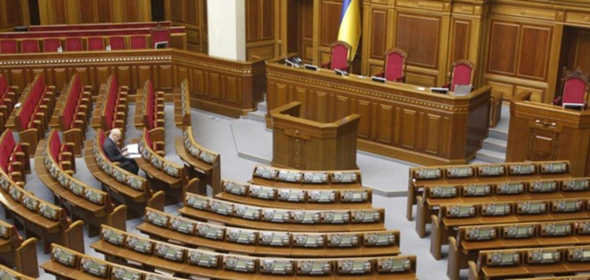 Официально: в парламентской коалиции насчитали всего 217 депутатов. Документ