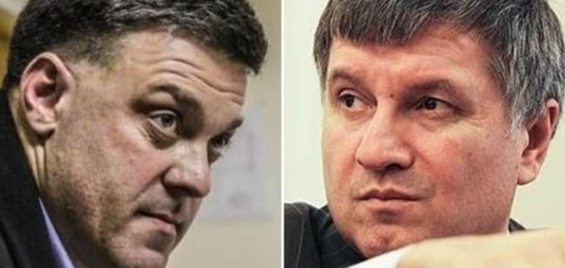 Пробач, Олег: суд дозволив Авакову не вибачатися перед Тягнибоком