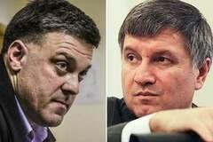 Олег Тягнибок и Арсен Аваков