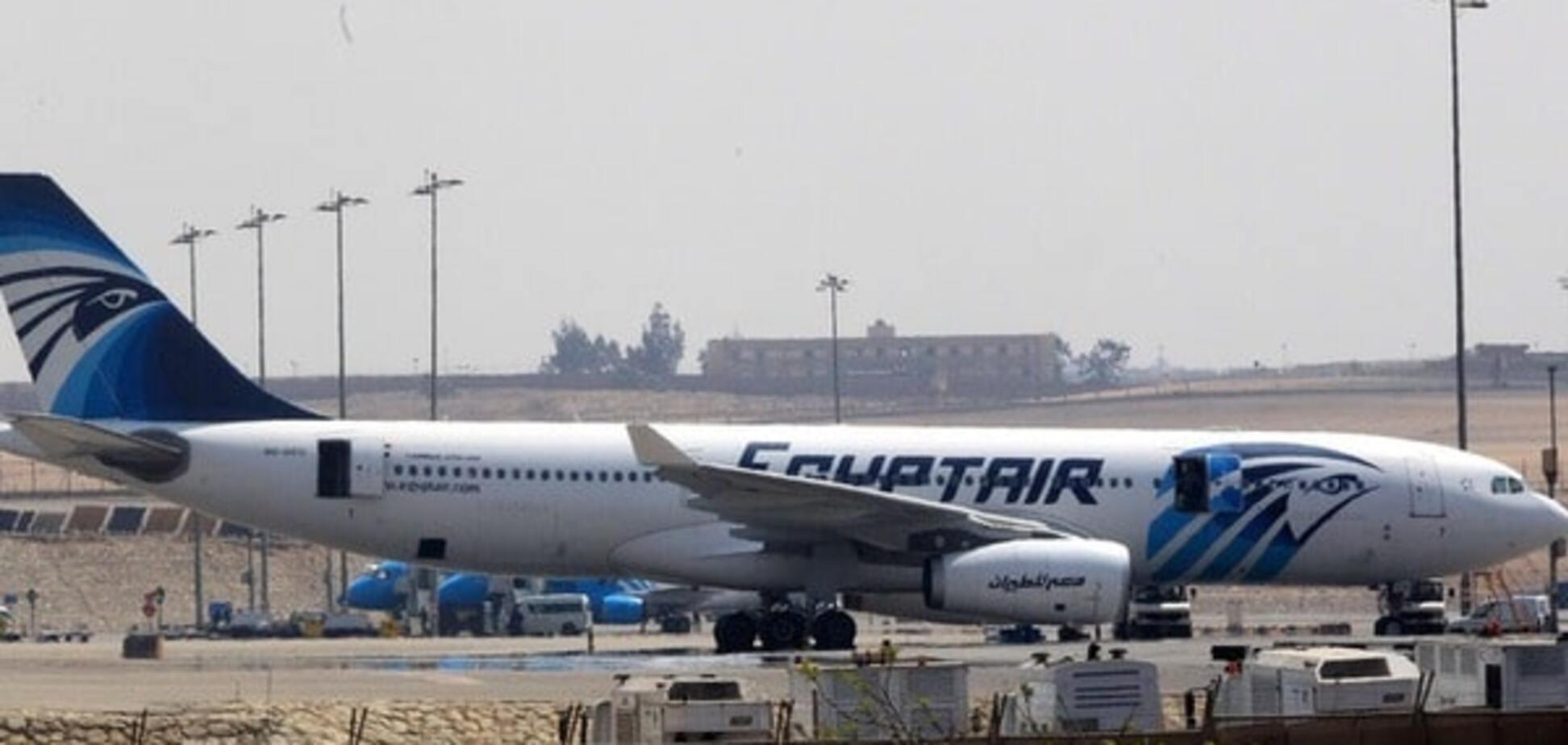 'Це було зворушливо': стюардеса літака EgyptAir поділилася враженнями про викрадача