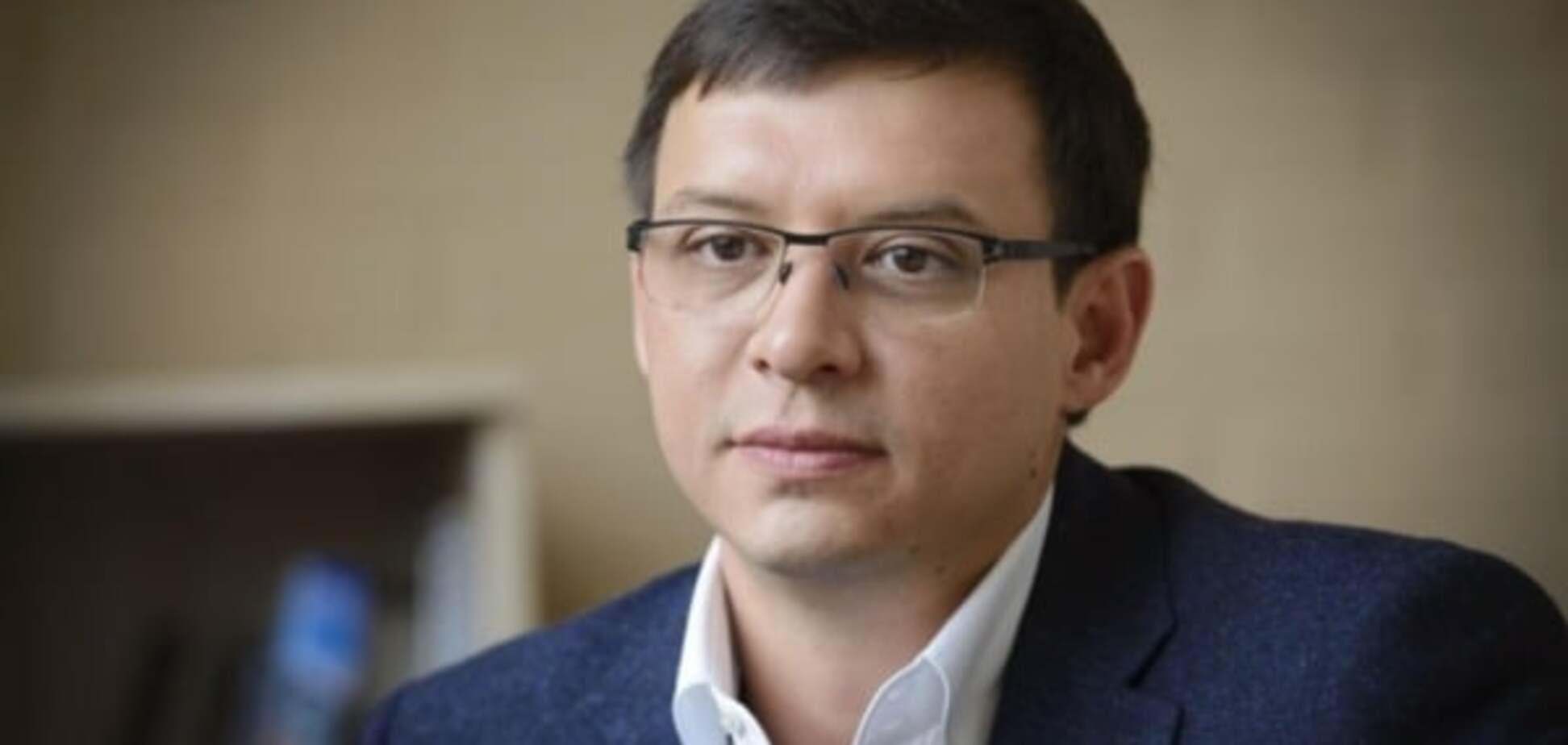 СБУ попросили проверить на 'ватность' нардепа от 'Оппозиционного блока': опубликованы документы