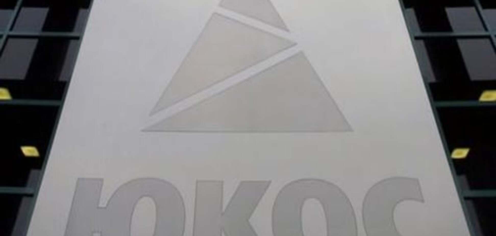 Кремль открывает ящик Пандоры, реанимируя 'дело ЮКОСа' – социолог