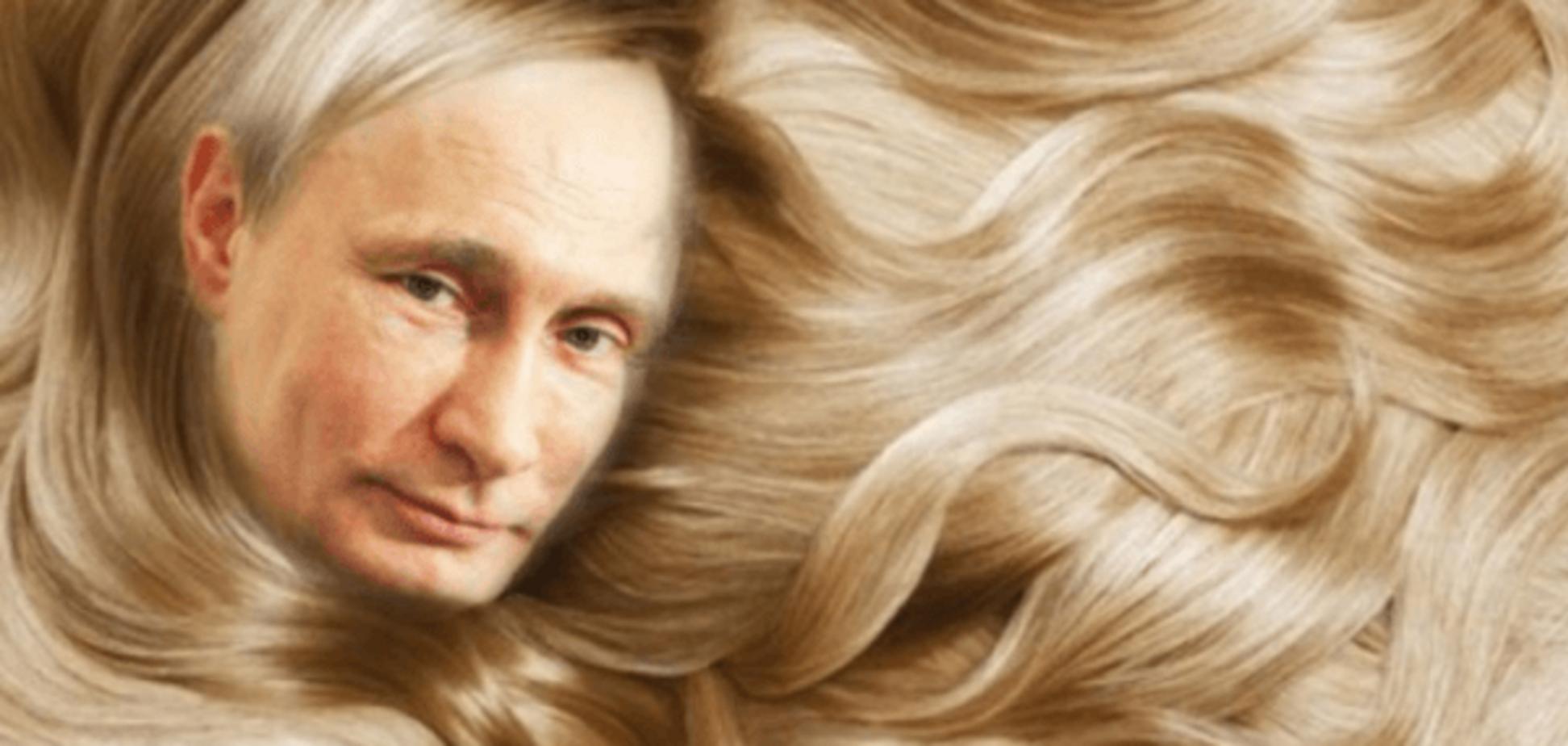Треть россиян захотели, чтобы Путин 'стал женщиной'