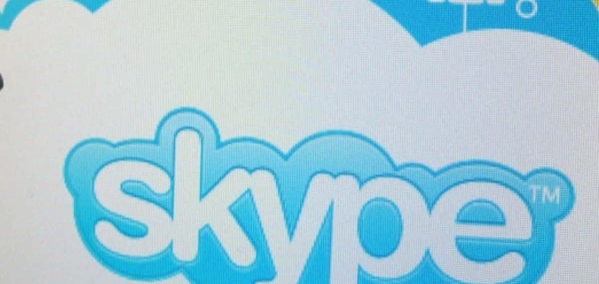 В России появится платный аналог Skype – 'Аллё'