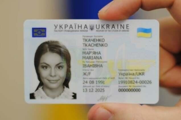 Онлайн заявка на замену паспорта