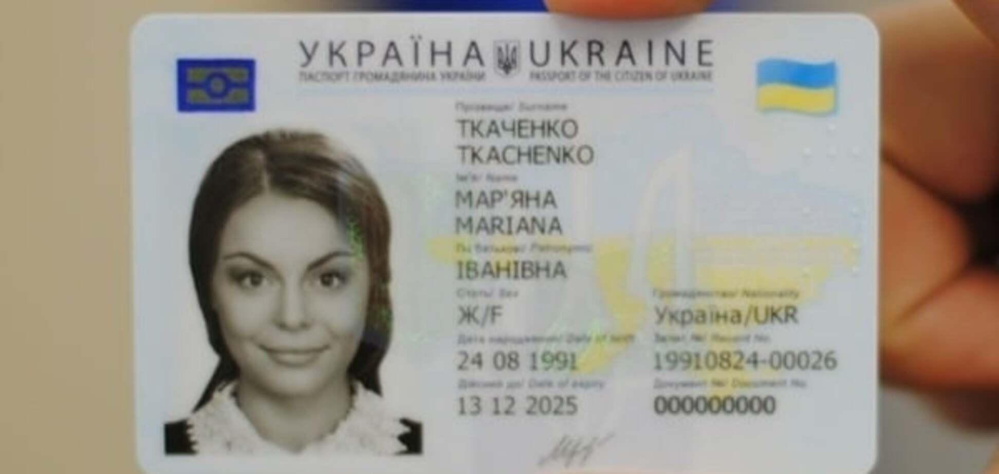 Міграційна служба готується видавати ID-картки всім бажаючим