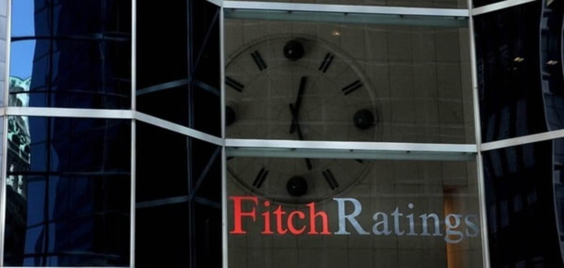Все погано: Fitch розповів, що чекає Росію в 2016 році