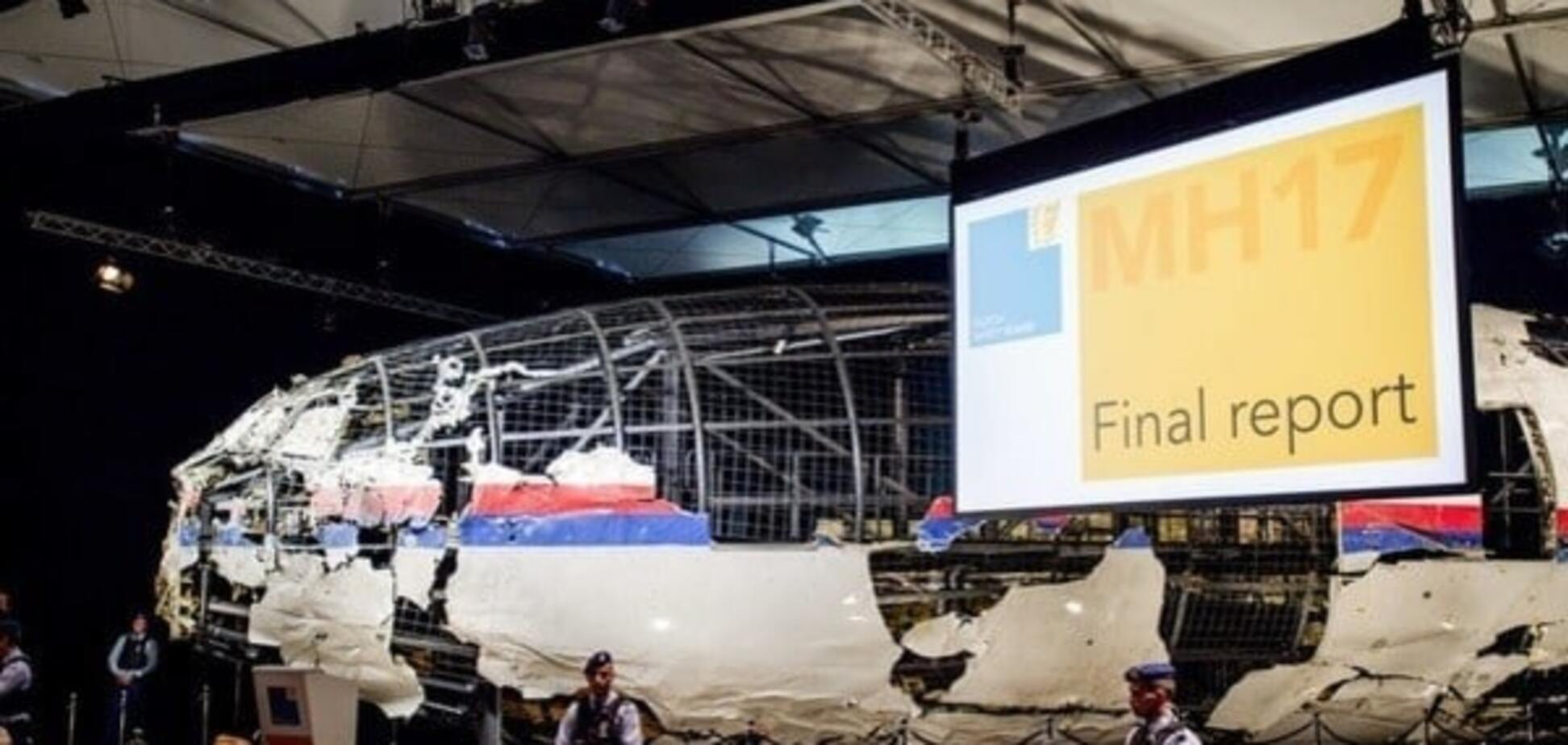 'Вы все врете': Минобороны России огрызнулось на отчет Bellingcat по MH-17