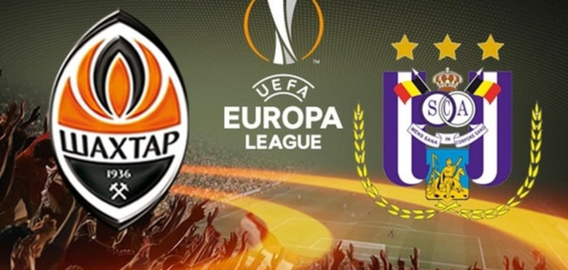 Шахтар - Андерлехт: прогноз букмекерів на матч 1/8 фіналу Ліги Європи