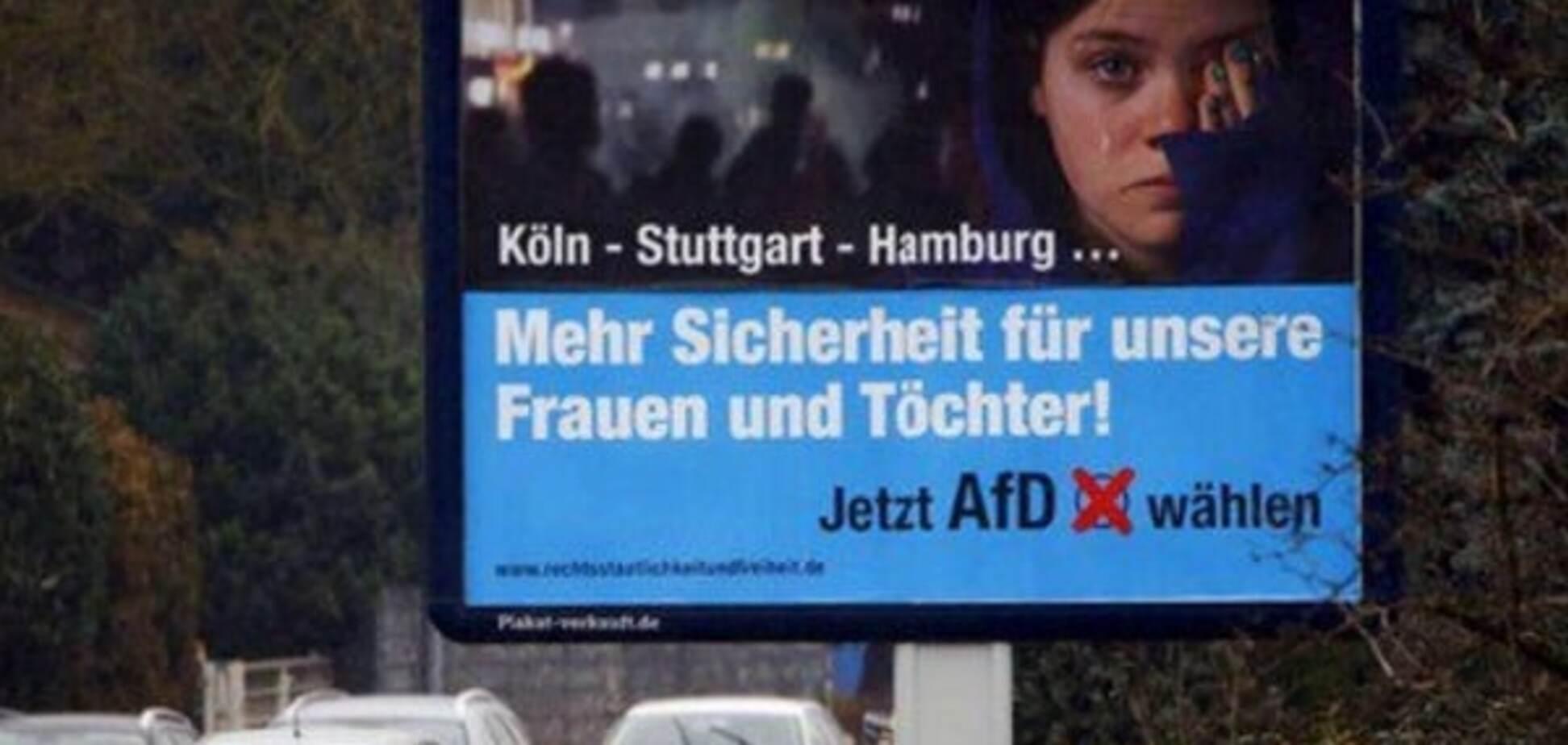 Истории беженцев в Германии
