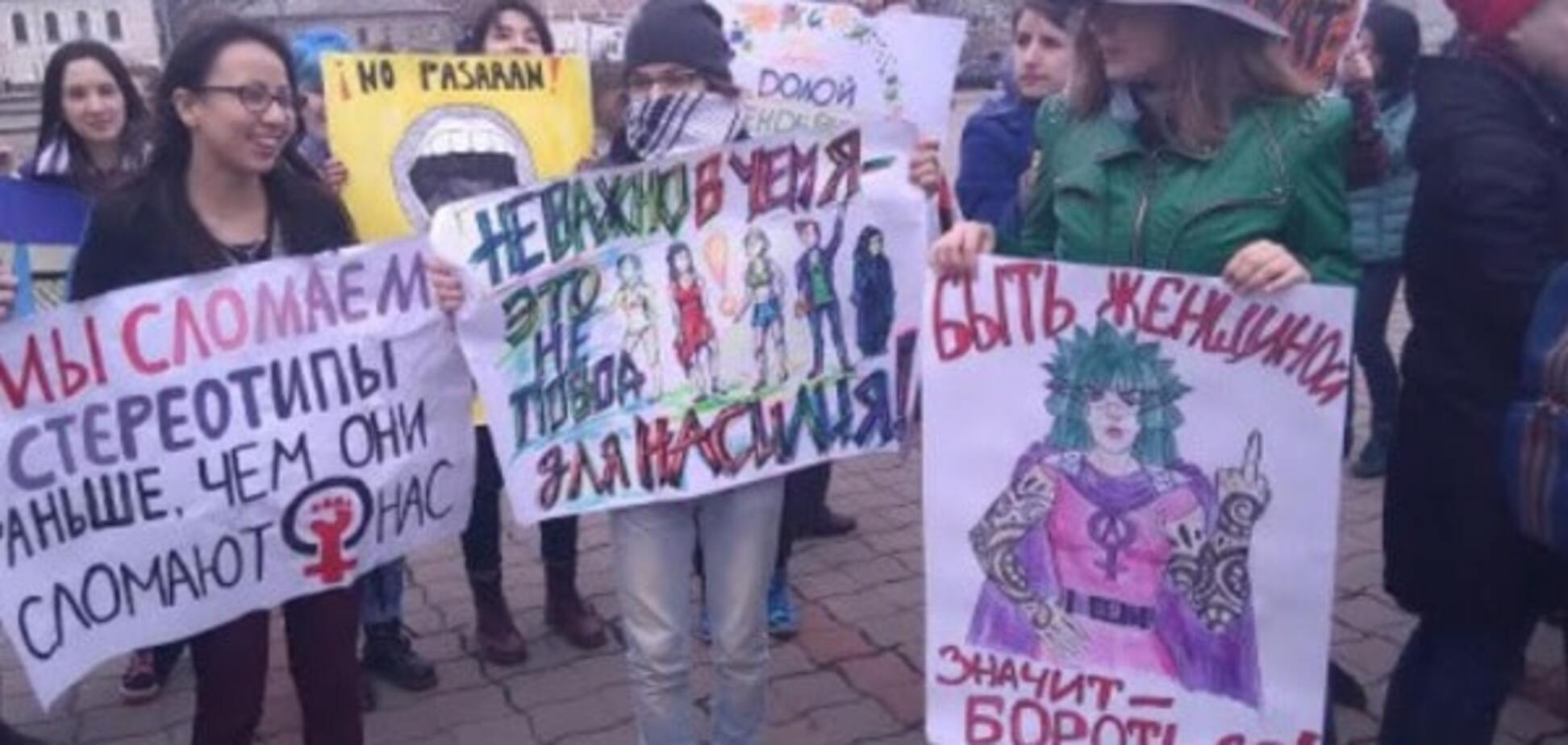 Даєш патріархат: у Харкові на мітинг жінок напали 'клоуни'