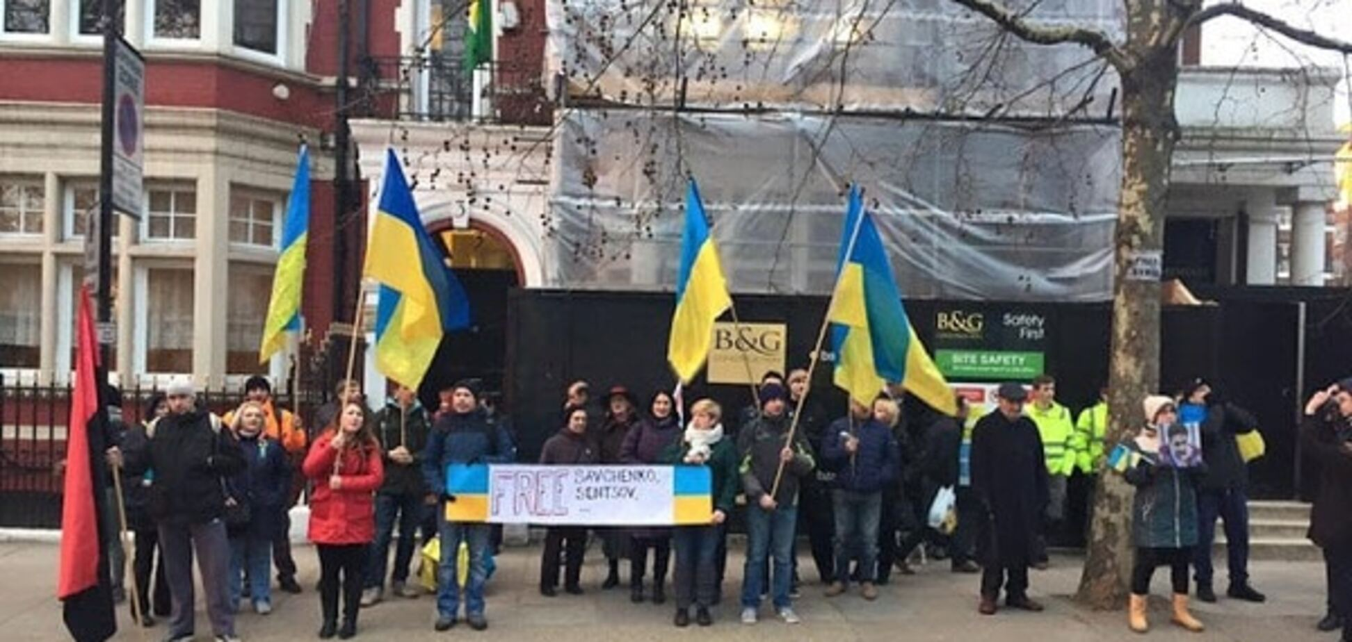 Акция в поддержку Надежды Савченко в Лондоне