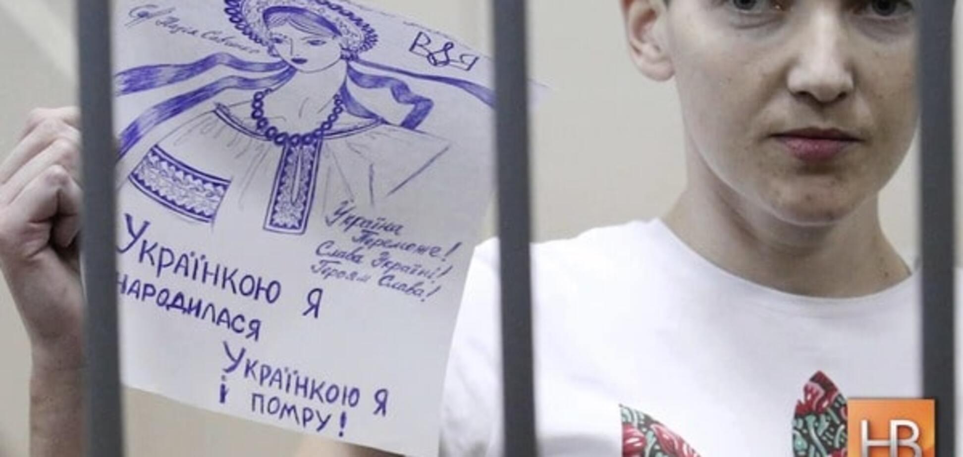 Жить в России не смогу, или Амнистию Савченко