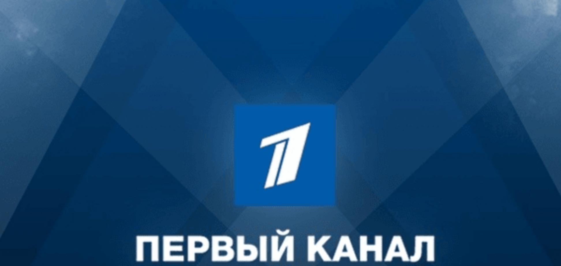 До Києва 'повернувся' корпункт російських пропагандистів 'Першого каналу'