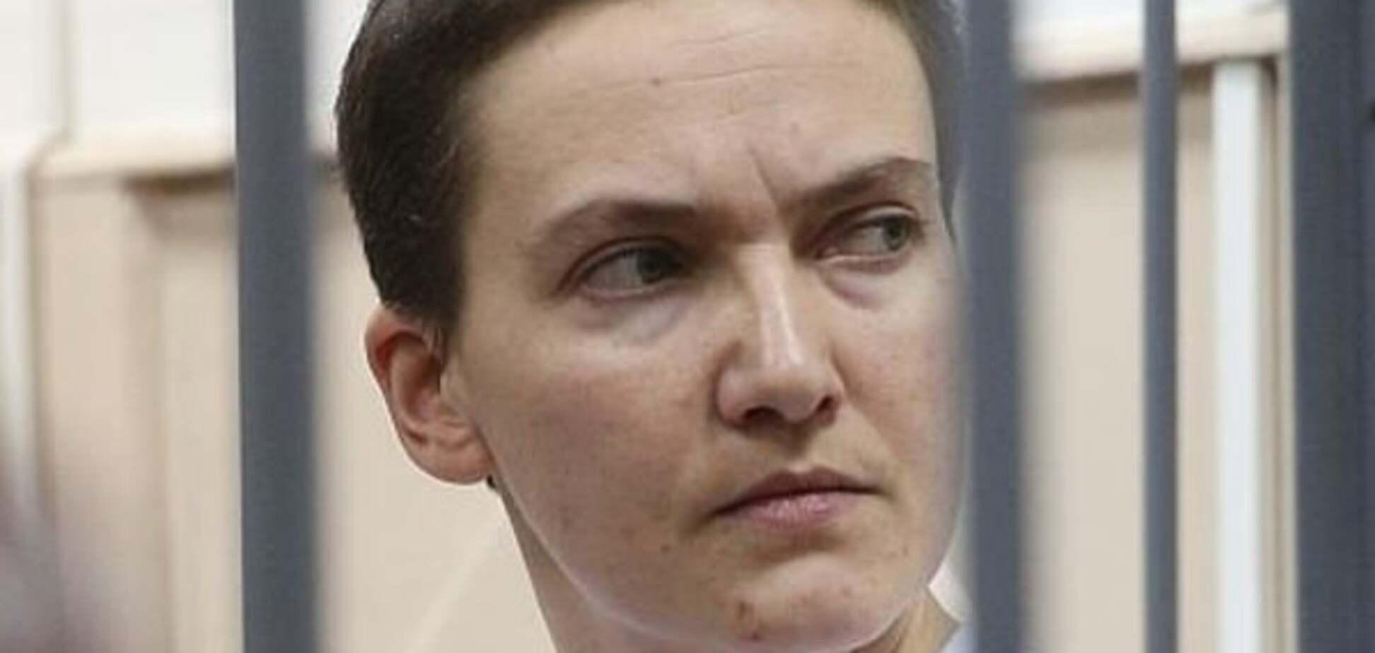 Савченко - это не куля в лоб, это ваш пи*дец!