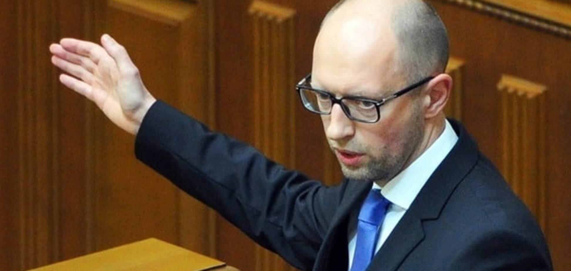 Нажите непосильною працею: Яценюк показав свою декларацію