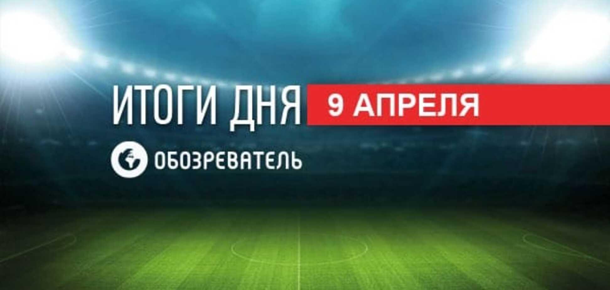 Нова дата Кличко - Ф'юрі і Бьєрндален проти Путіна. Спортивні підсумки 9 квітня