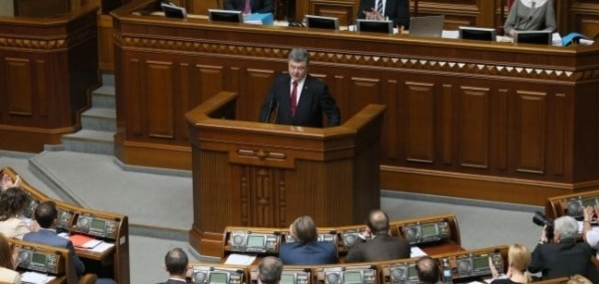 Президент покличе фракції на розмову про генпрокурора