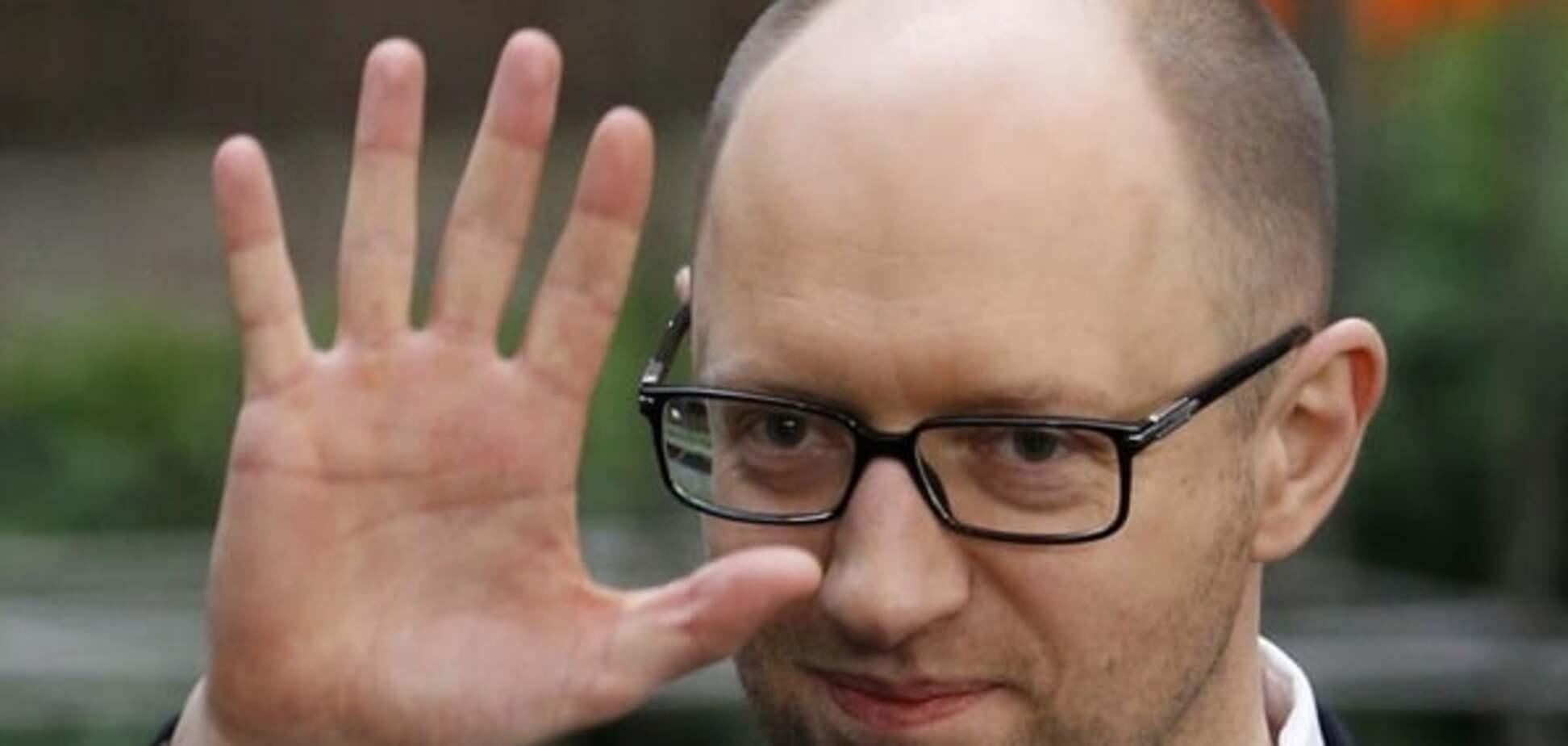 Яценюк розпочав президентську кампанію
