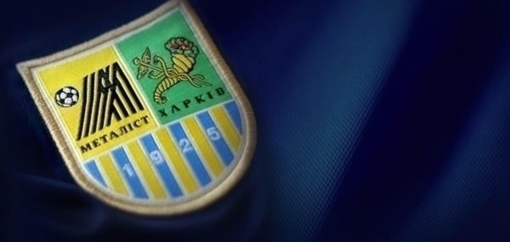 'Металіст' можуть виключити з Прем'єр-ліги