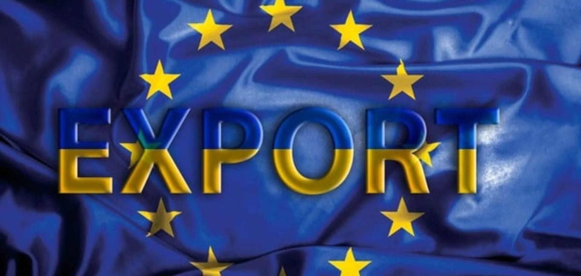 ЗСТ с ЕС