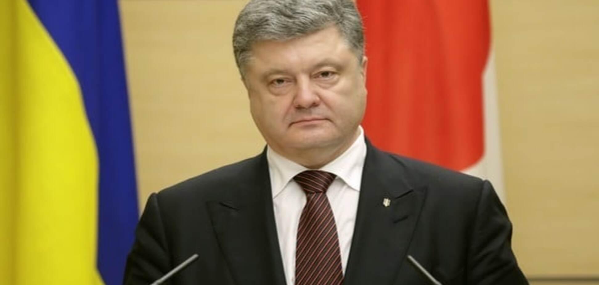 Справа за коаліцією: в БПП розповіли, коли Порошенко внесе кандидатуру прем'єра