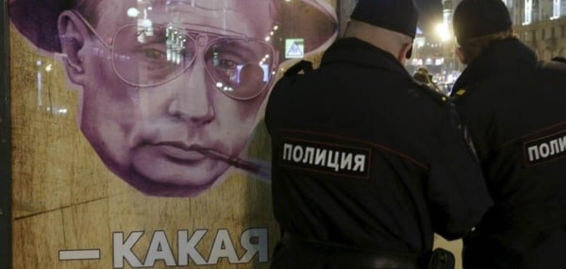 Плакат с Владимиром Путиным