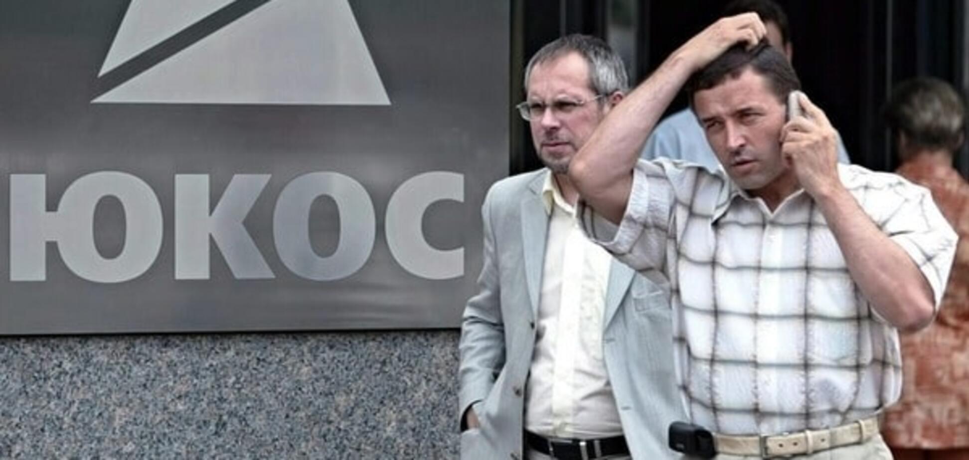 Во Франции по делу ЮКОСа арестовали активы России на $700 млн – СМИ