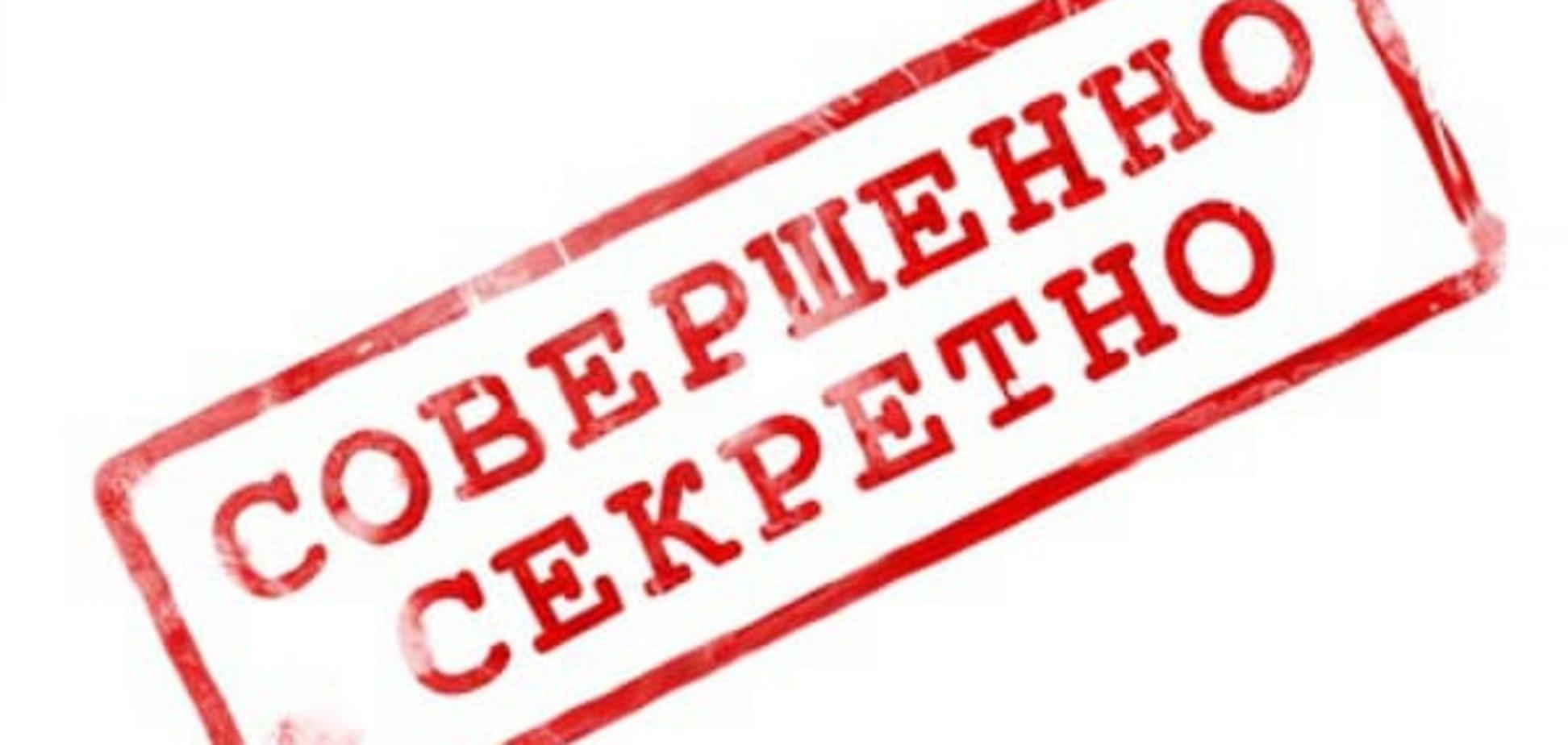 Цілком таємно: розкрито маршрут постачання і місце нового командного пункту 'ДНР'