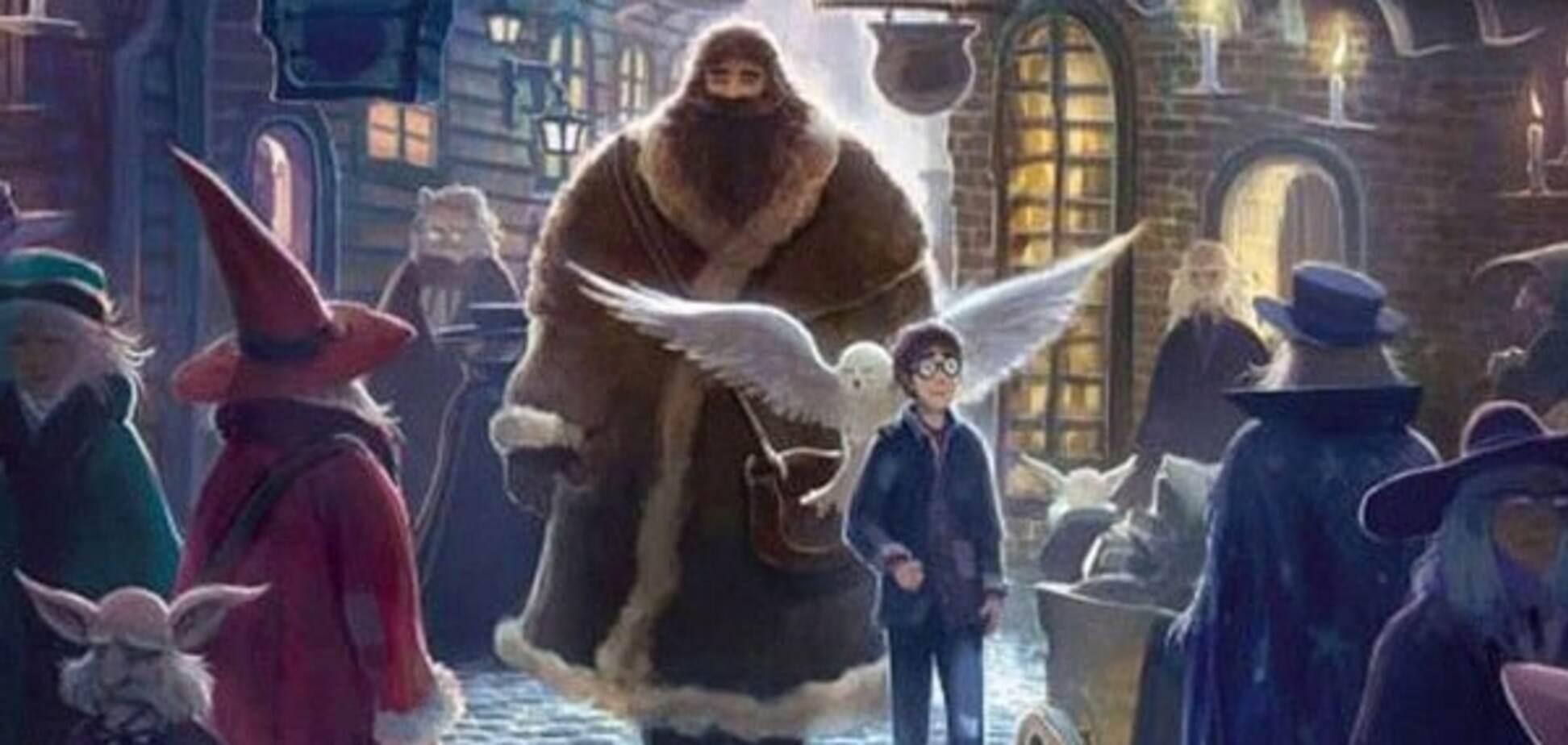 Гарри Поттер книга