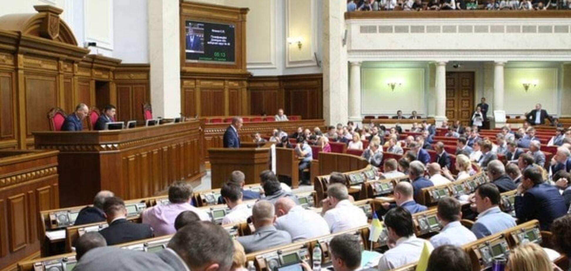 Рада Європи жорстко розкритикувала закон Пашинського про конфіскацію: опубліковано документ