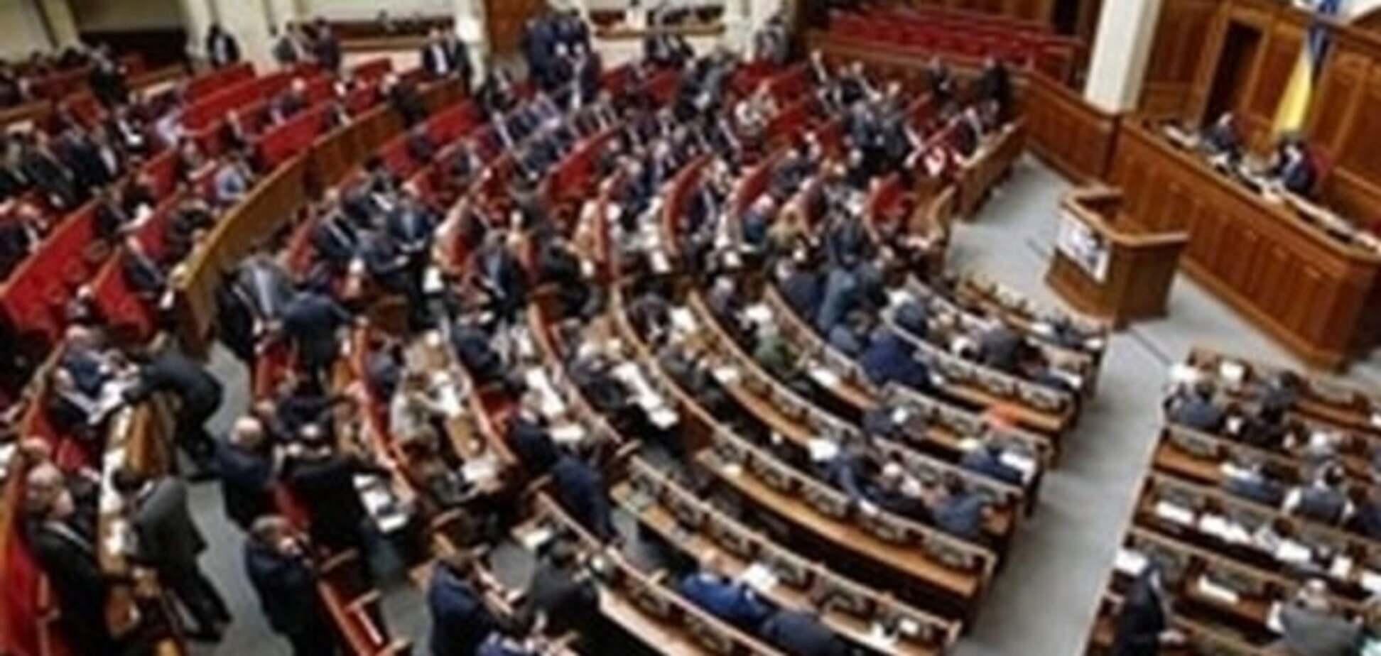Сидять на фракції: ще три депутати перейшли в БПП