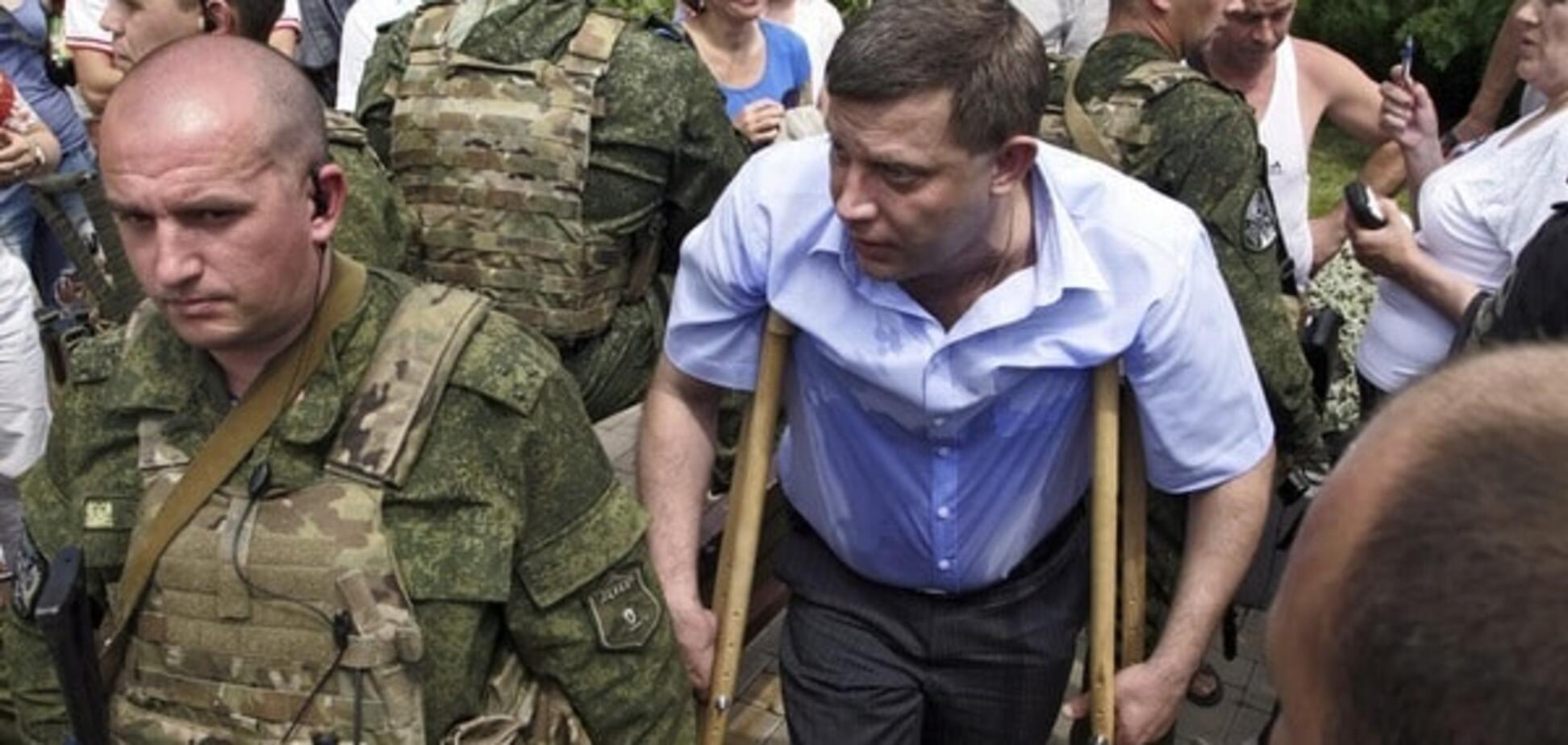 'У нас добре годують': ватажок 'ДНР' запропонував бійцям АТО здатися в полон