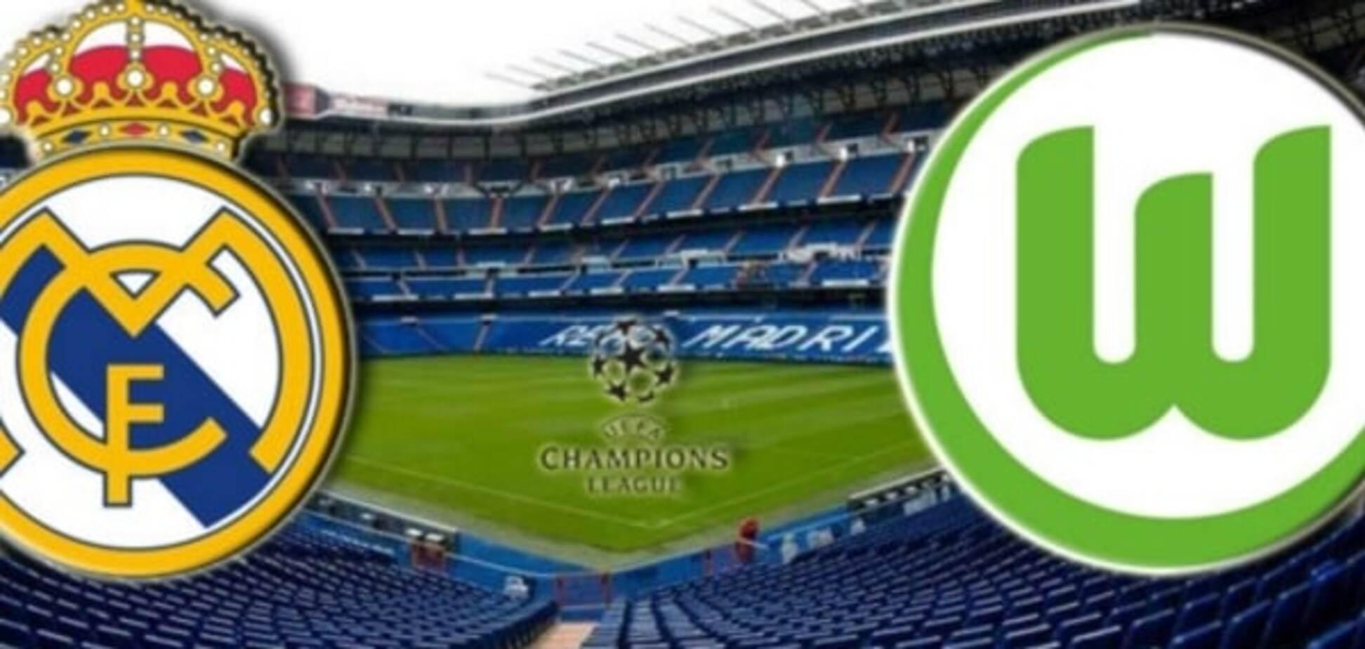 Реал - Вольфсбург: онлайн матча