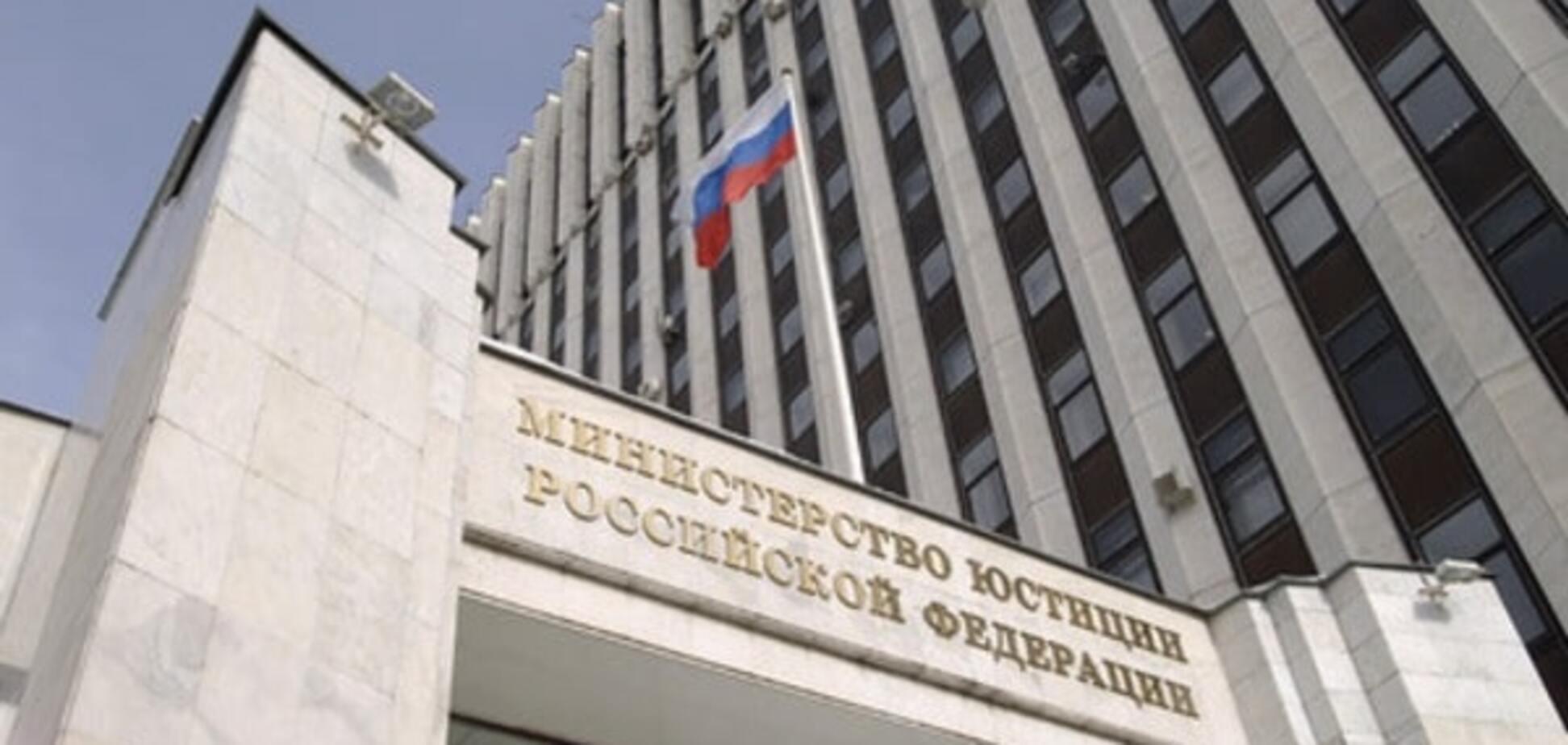 Москва вимагає від Києва видати шість ув'язнених росіян