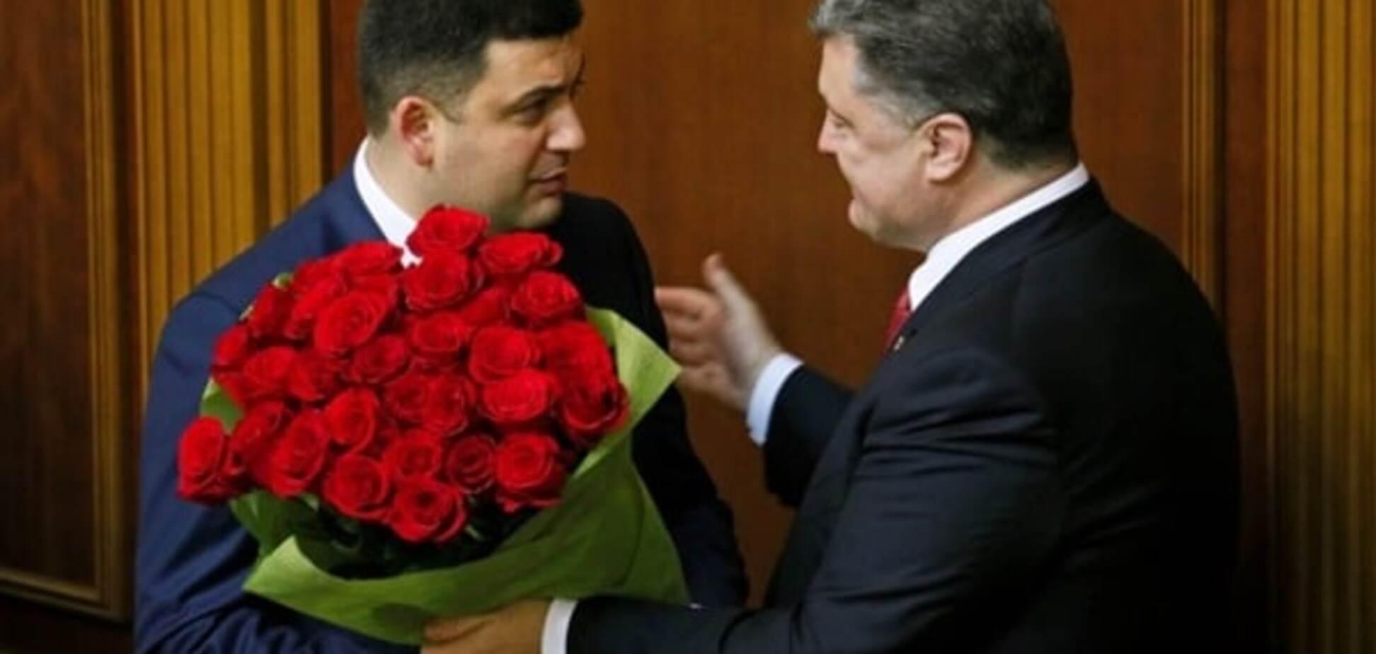 Гройсман и Порошенко