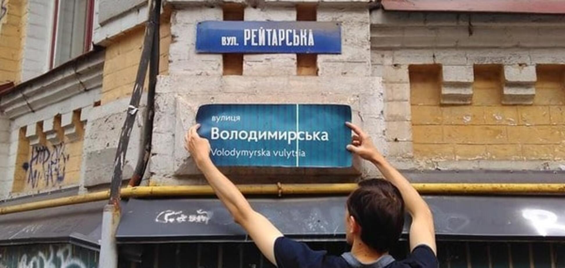 На вулицях Києва змінять покажчики на будинках: якими вони будуть