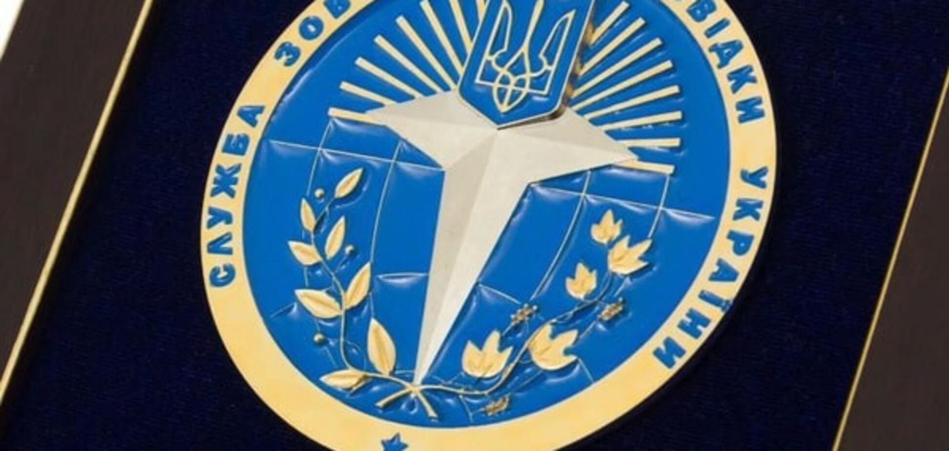 Український розвідник намагався вивезти до Криму 'цілком таємні' документи