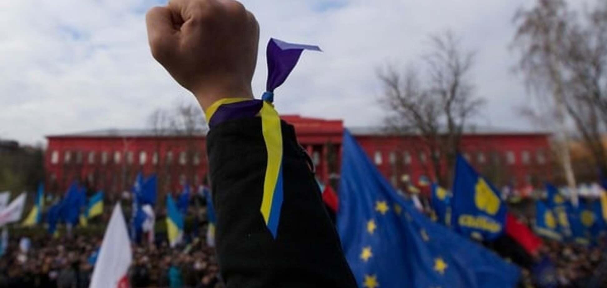 Третий Майдан