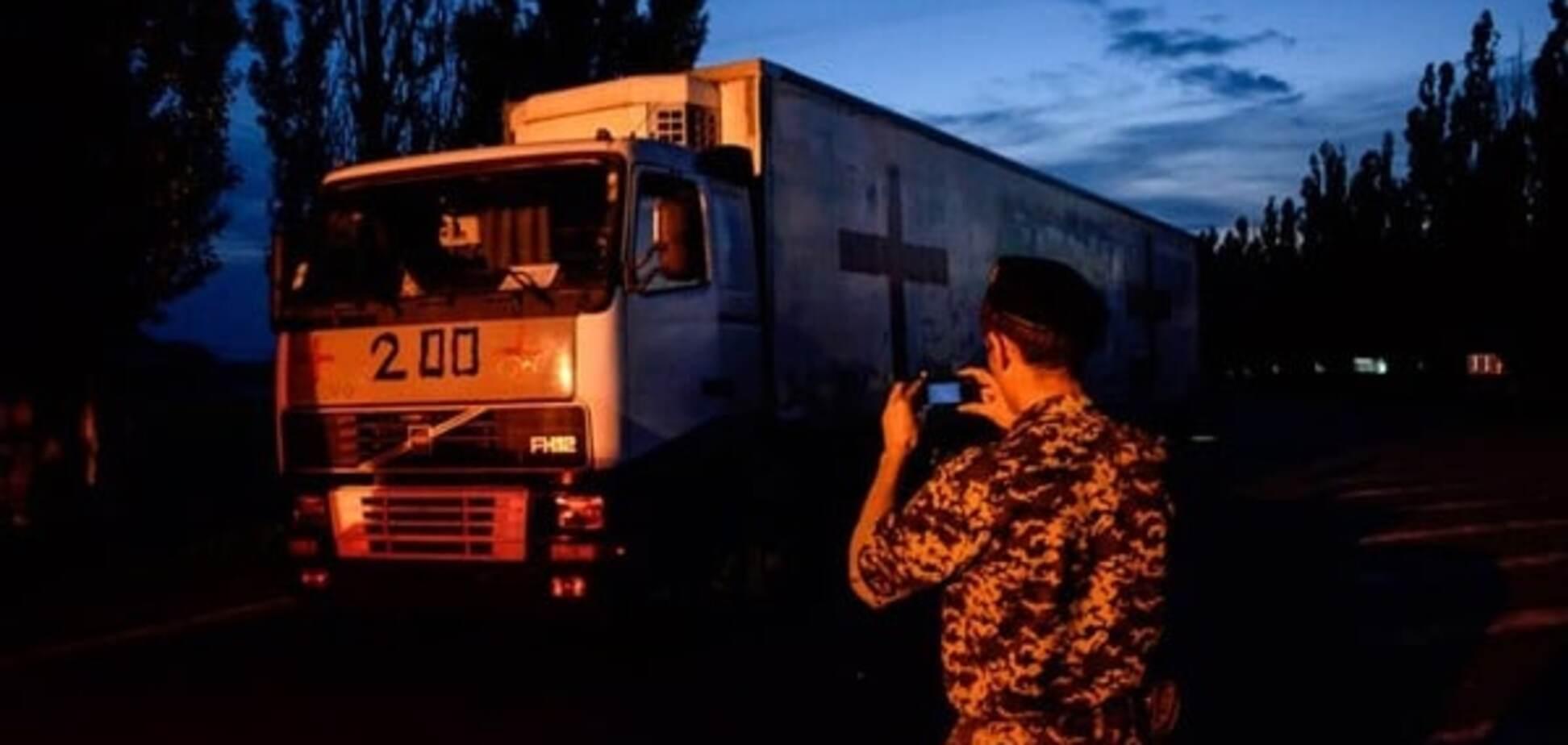 У Росію з Донбасу прибув черговий фургон 'Вантаж-200' - ОБСЄ