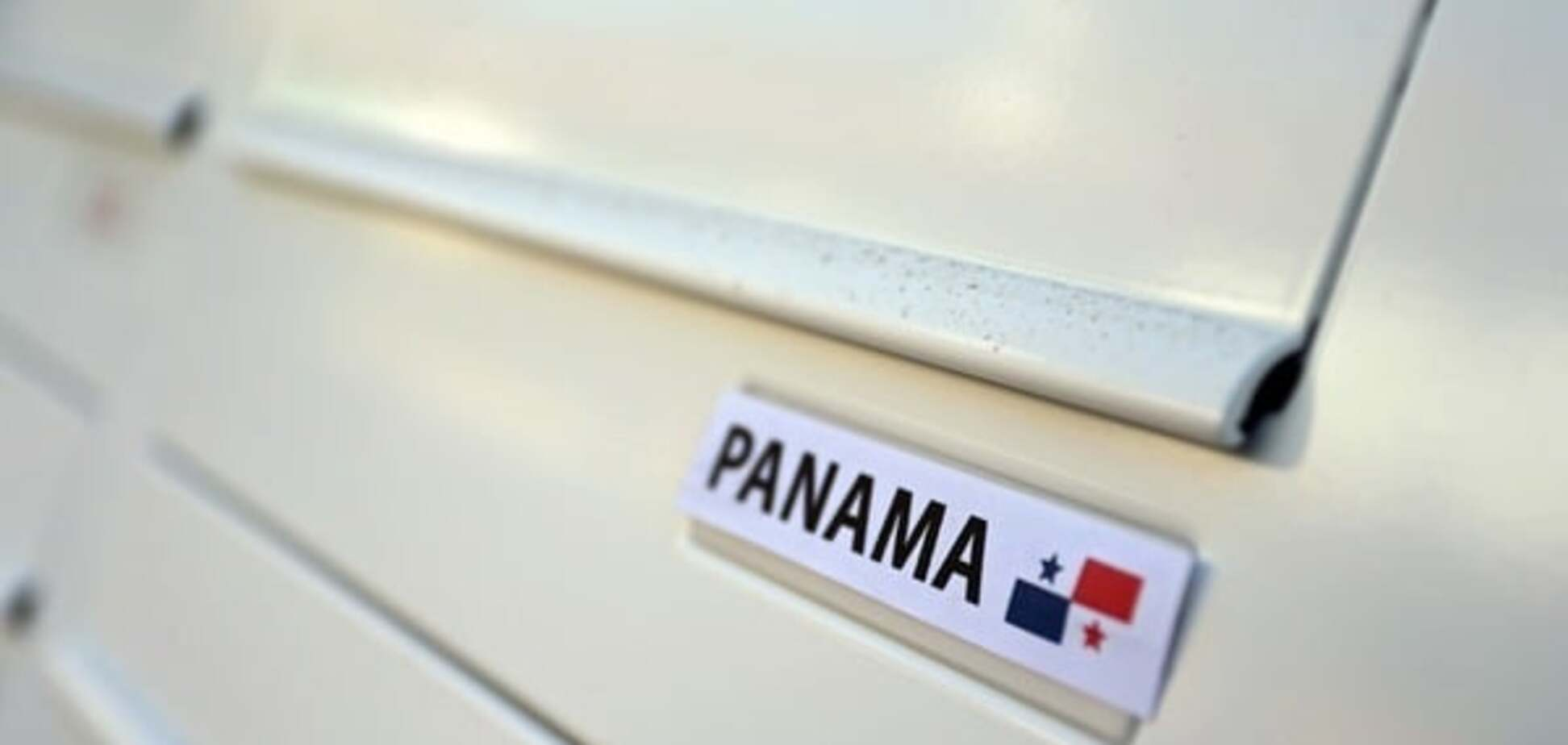 Грядет Панамагейт-2: похищены данные владельцев Бермудских офшоров