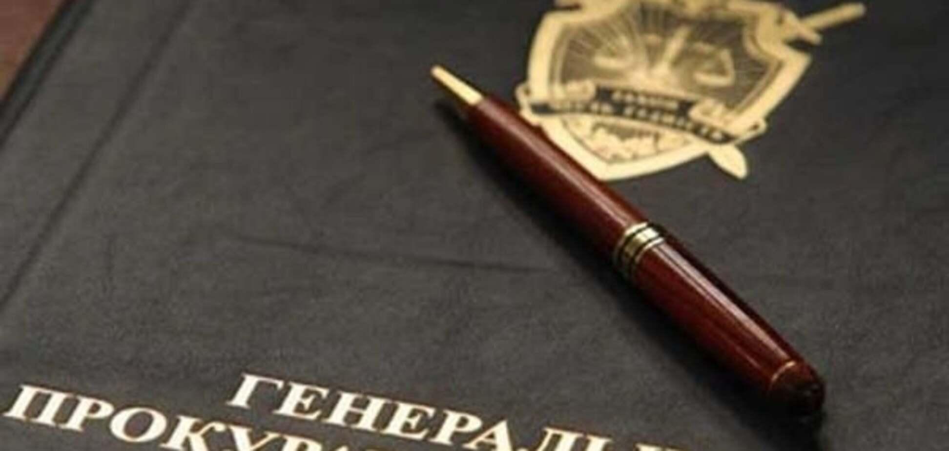 Відлуння Євромайдану: Генпрокуратура оголосила про підозру поліцейському