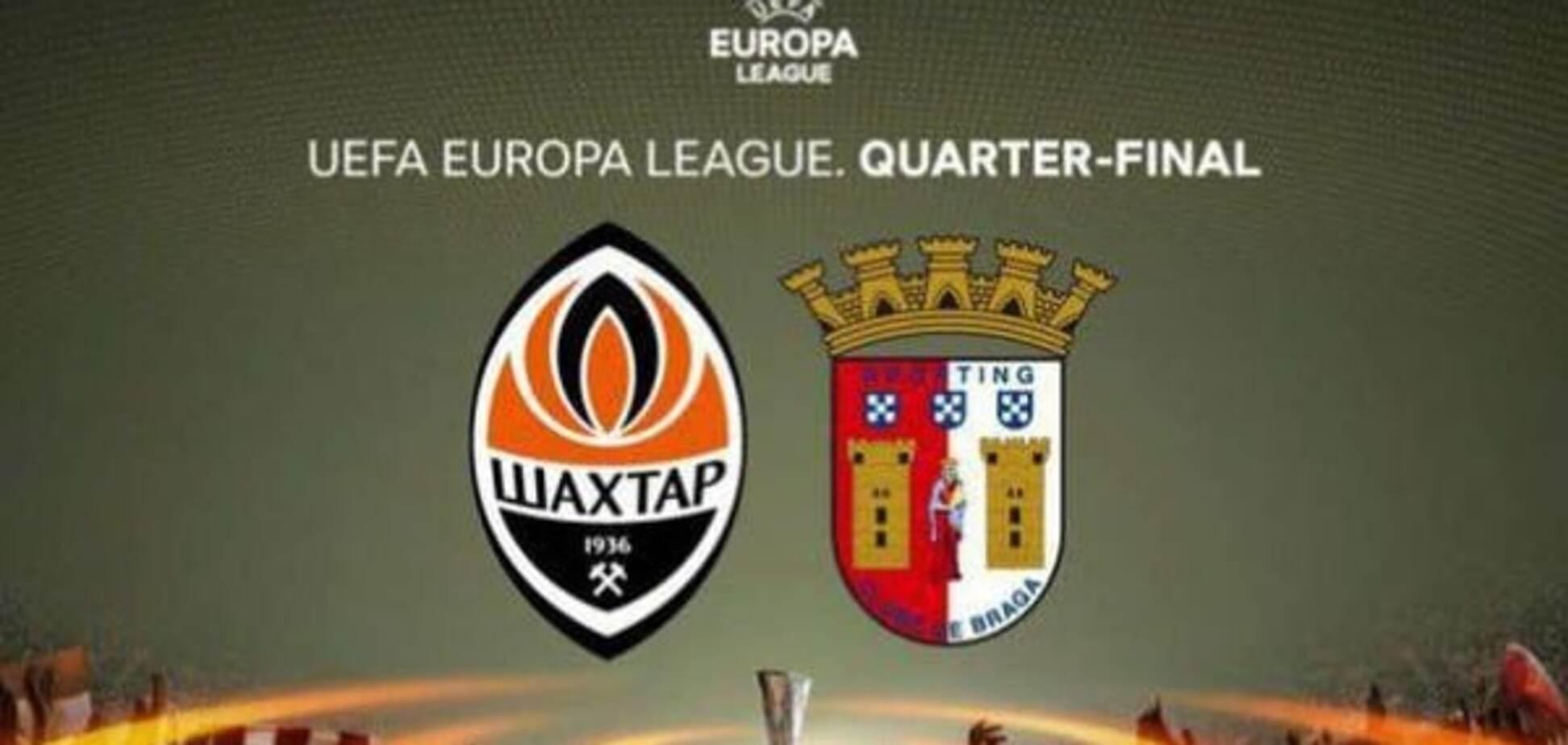 'Шахтар' - 'Брага': анонс, прогноз, де дивитися матч 1/4 фіналу Ліги Європи
