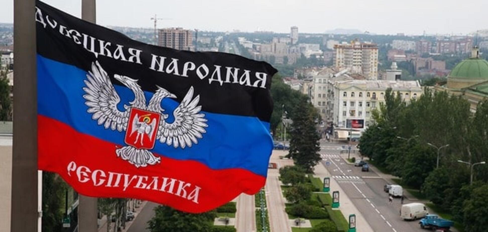Екс-главу МВС Донеччини перевірять на причетність до створення 'ДНР'