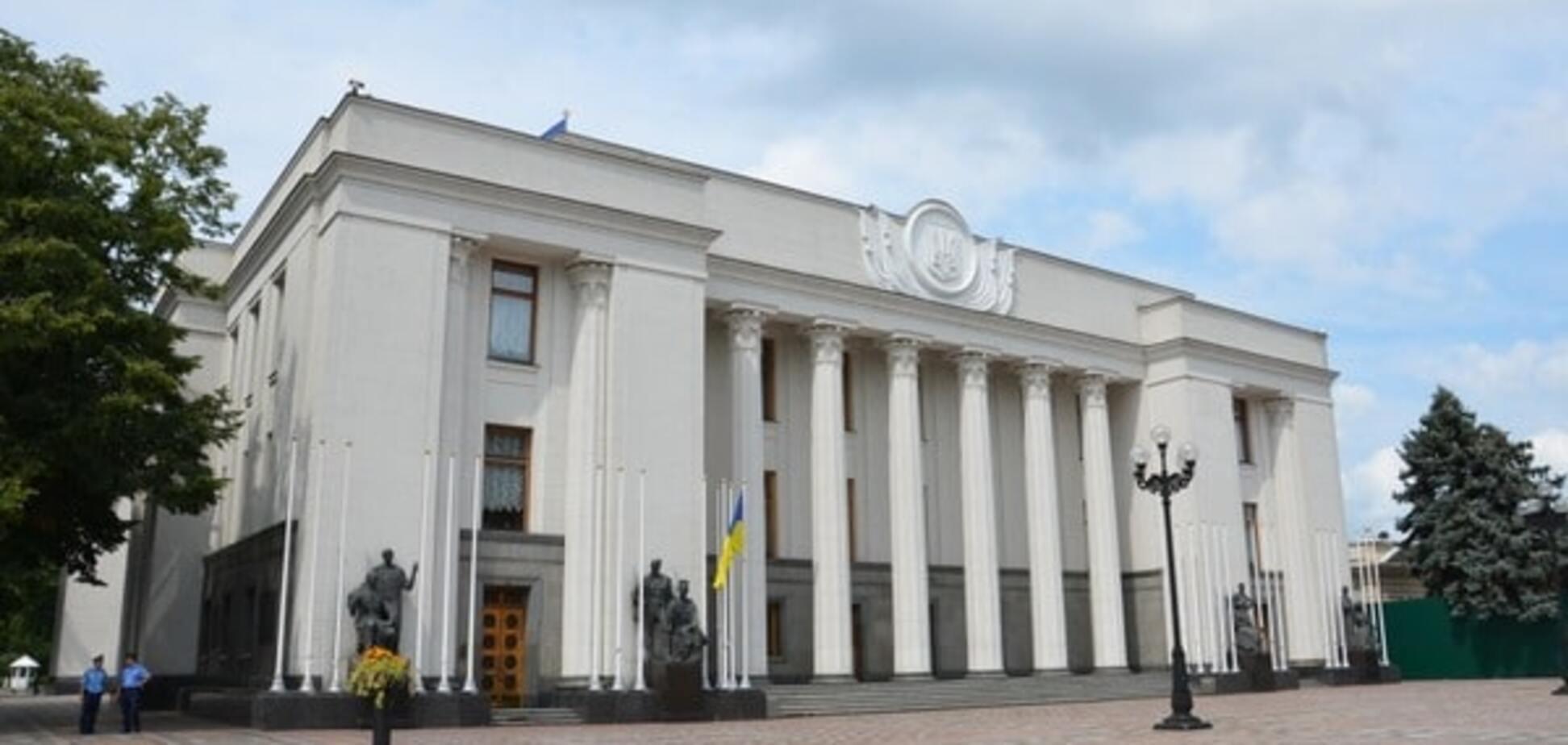 Анонім із Донбасу 'замінував' Верховну Раду